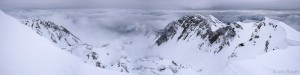 Mt. St. Helens summit crater panorama